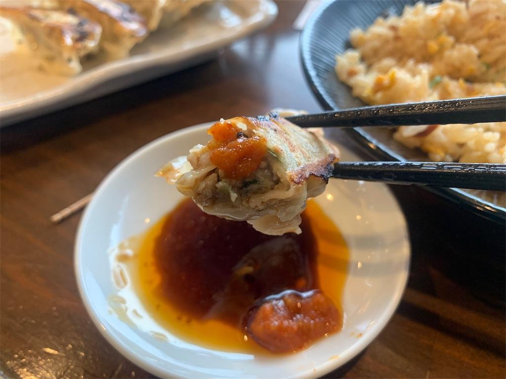 真麺武蔵の餃子と赤味噌
