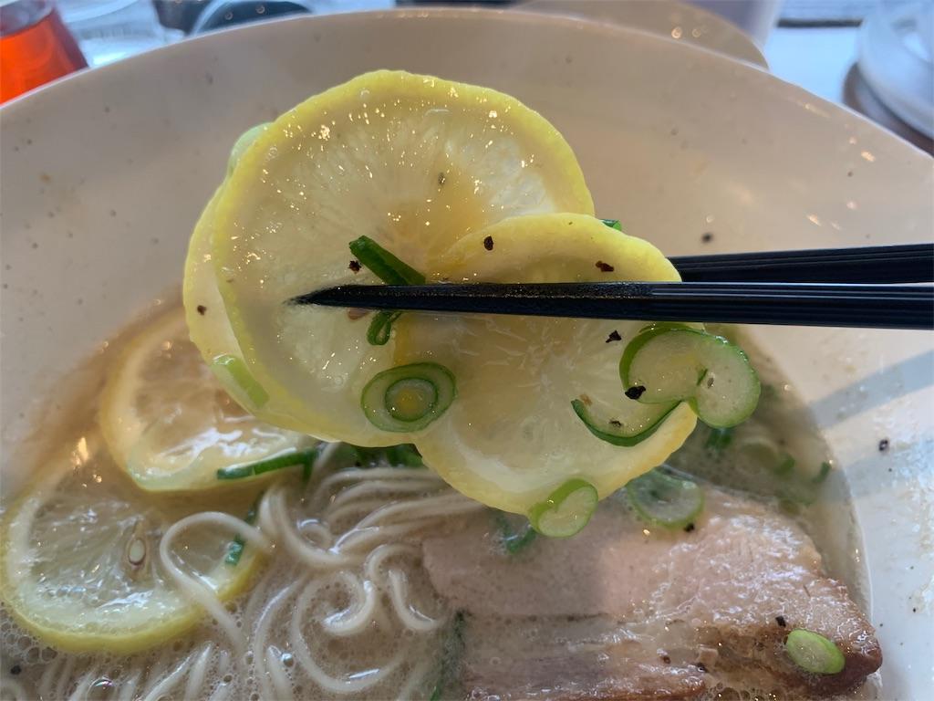 真麺武蔵のレモン