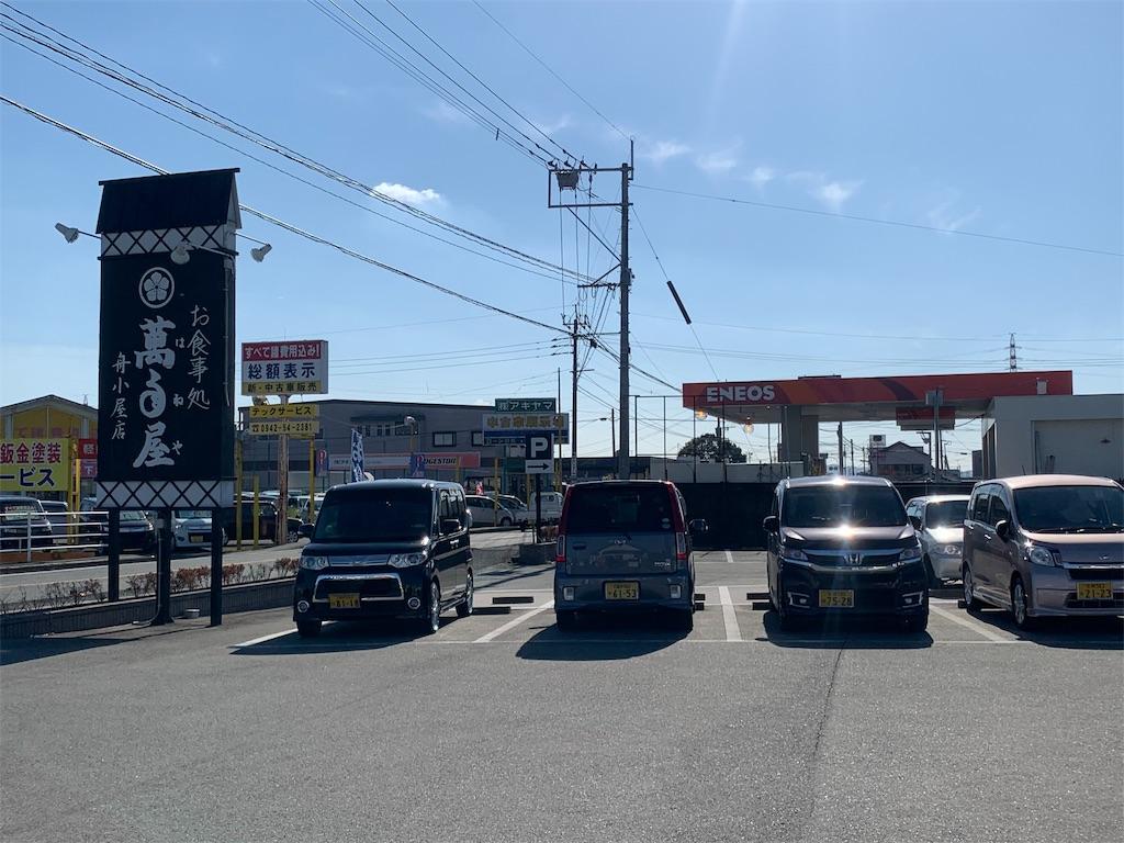 萬年屋の駐車場
