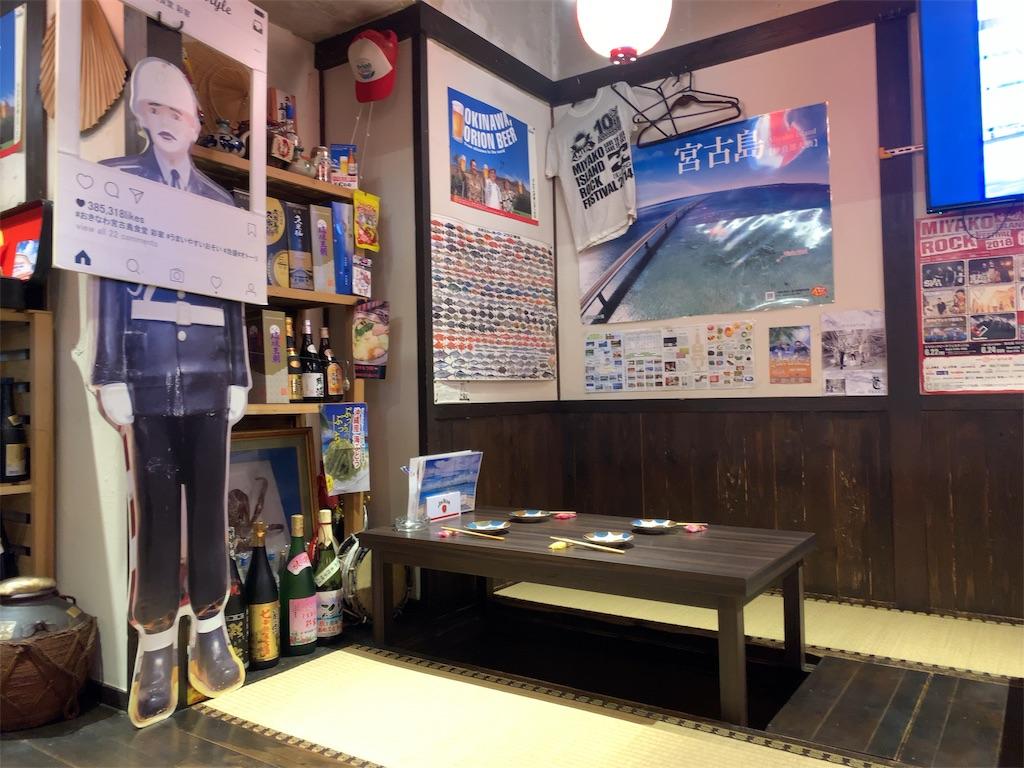 おきなわ宮古島食堂彩家の店内の様子