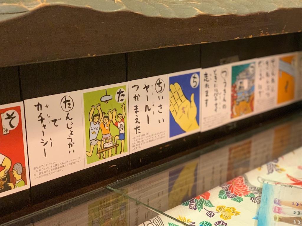 おきなわ宮古島食堂彩家のカウンター席の壁