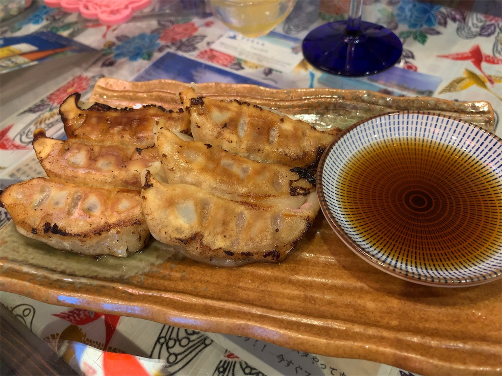 おきなわ宮古島食堂彩家のあぐー豚の餃子