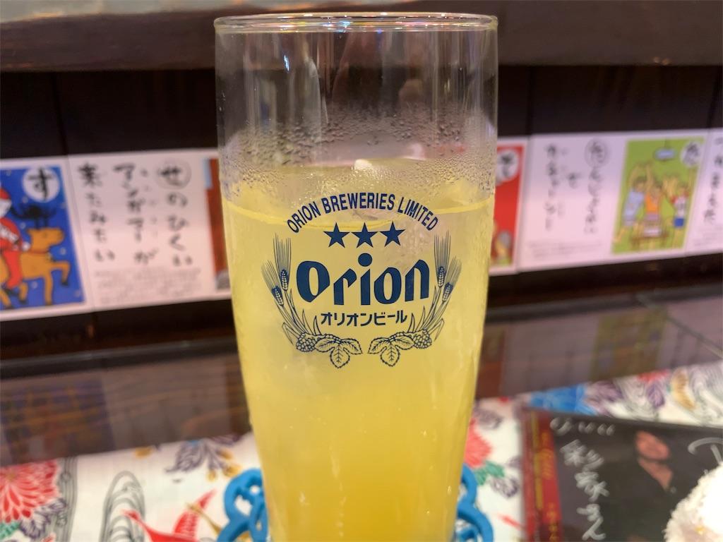 おきなわ宮古島食堂彩家のグラス