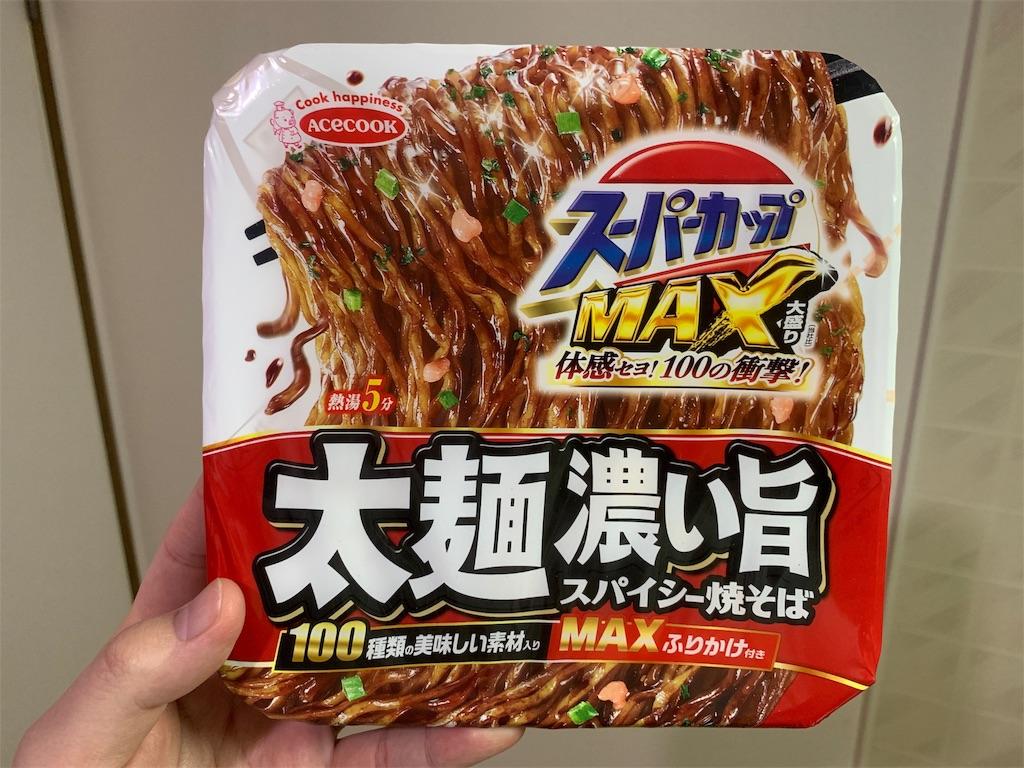 スーパーカップMAX大盛り太麺濃い旨スパイシー焼そばのパッケージ