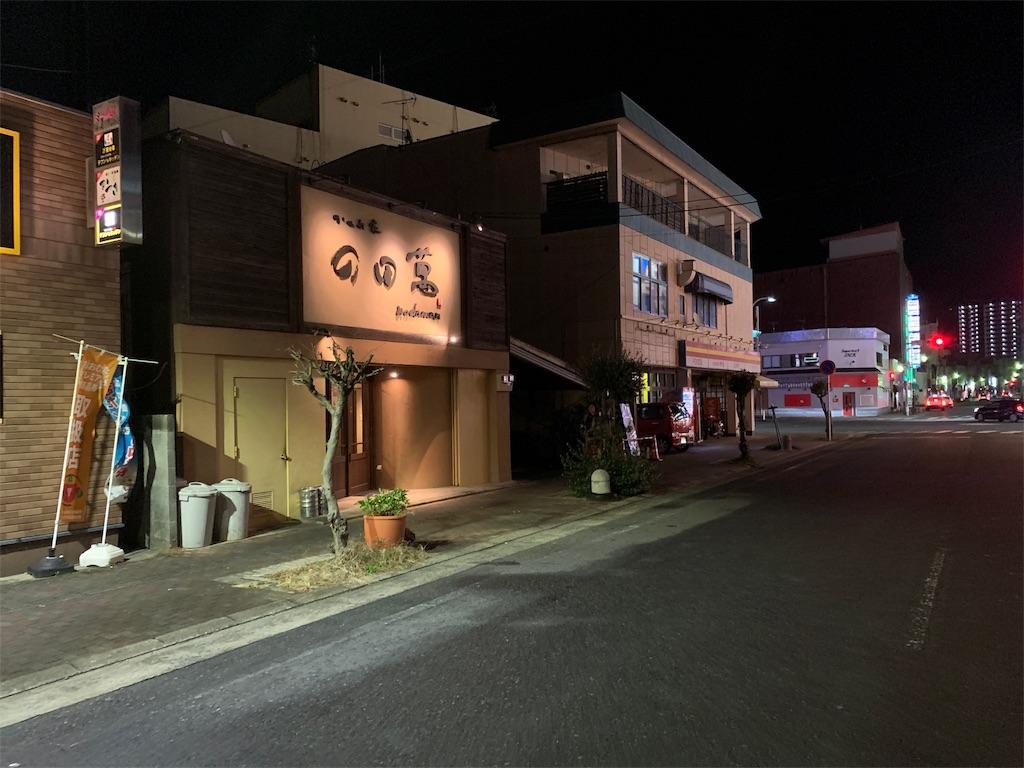 の田萬のお店の外観