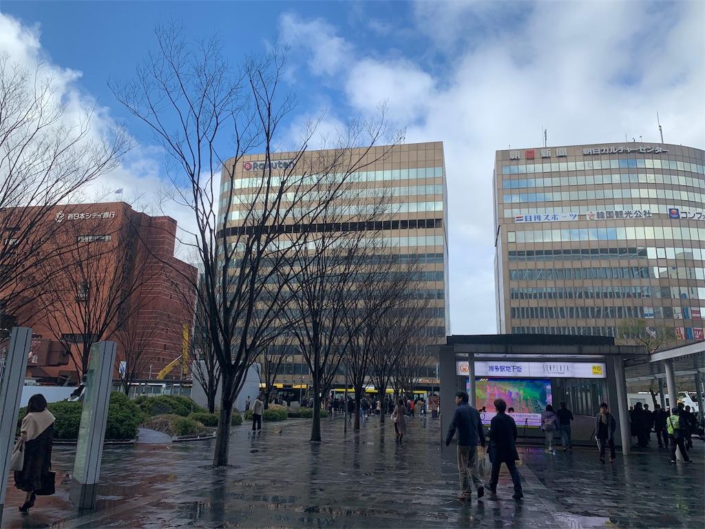 JR博多駅前の様子