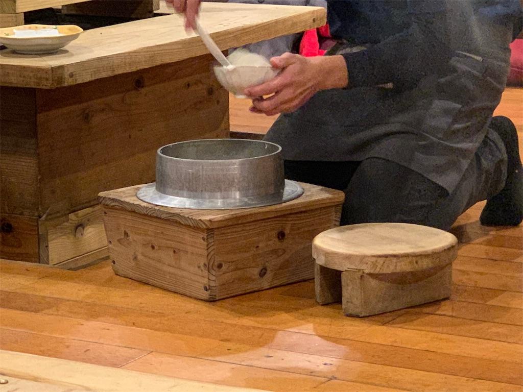 地どり庵三蔵の釜炊きご飯