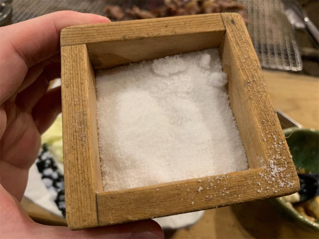 地どり庵三蔵の特製塩