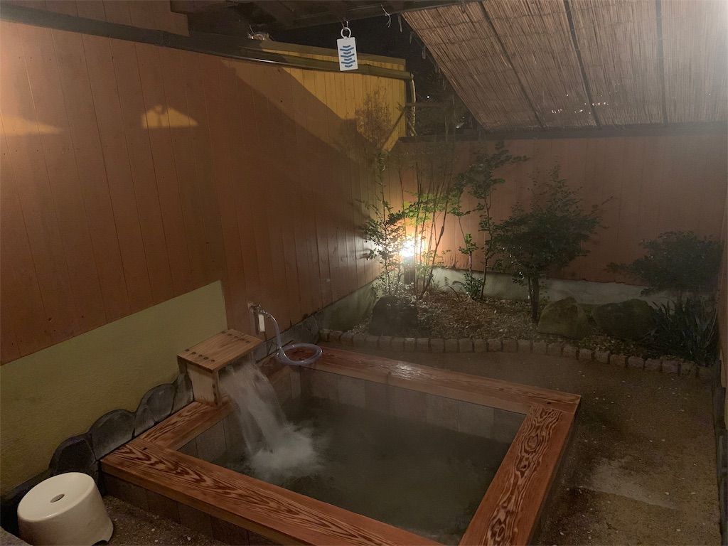 湯処風月の露天風呂