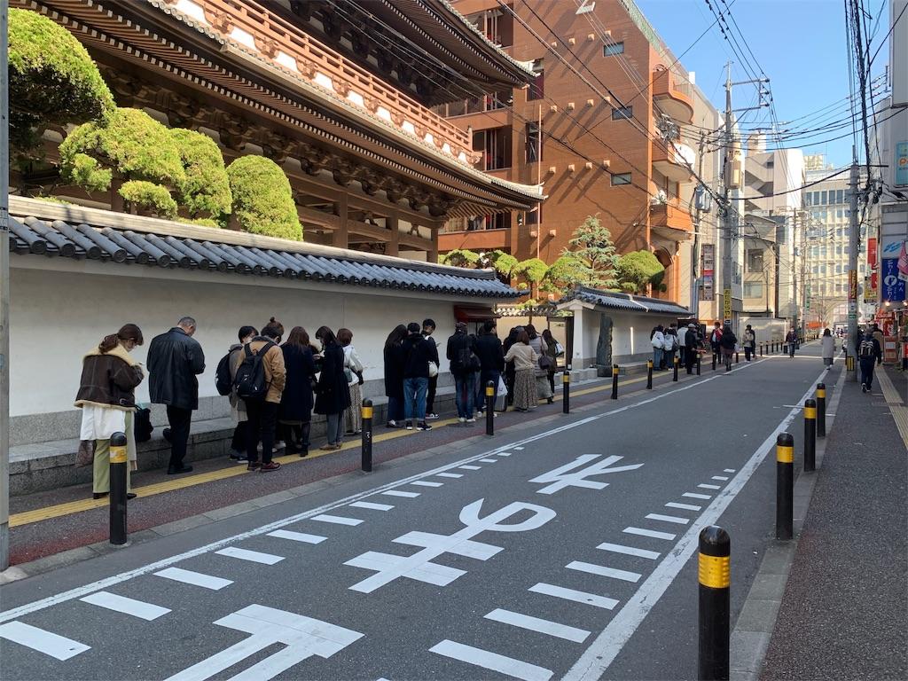 shinshin天神本店の長蛇の列