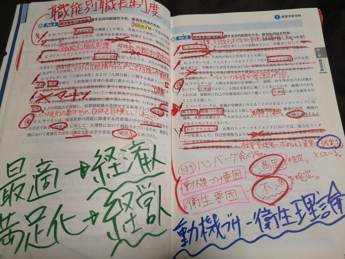f:id:shimtarosmonoblog:20200101015659j:plain