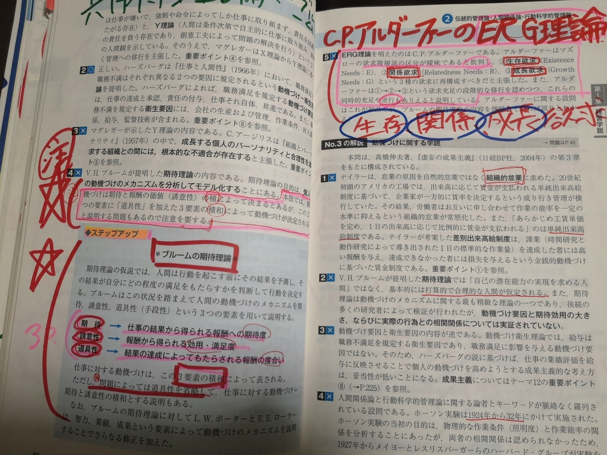 f:id:shimtarosmonoblog:20200101015816j:plain