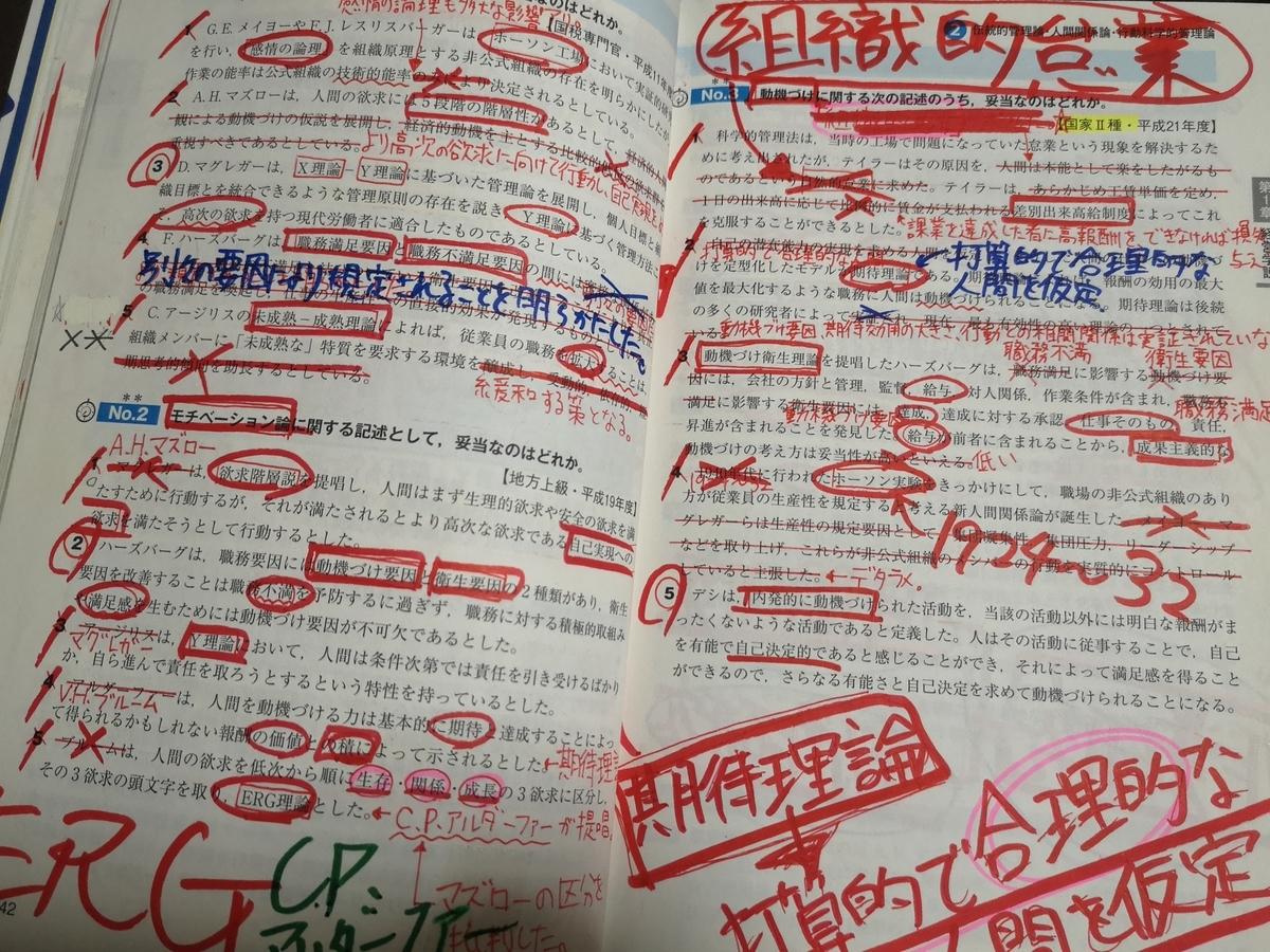 f:id:shimtarosmonoblog:20200101015832j:plain