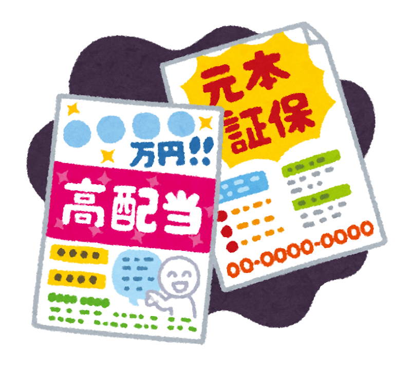 f:id:shimtarosmonoblog:20200101131557p:plain