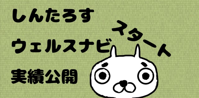 f:id:shimtarosmonoblog:20200116221940j:image