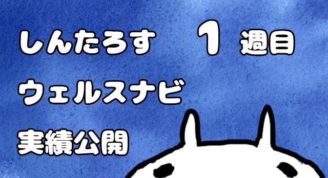 f:id:shimtarosmonoblog:20200118143826j:plain