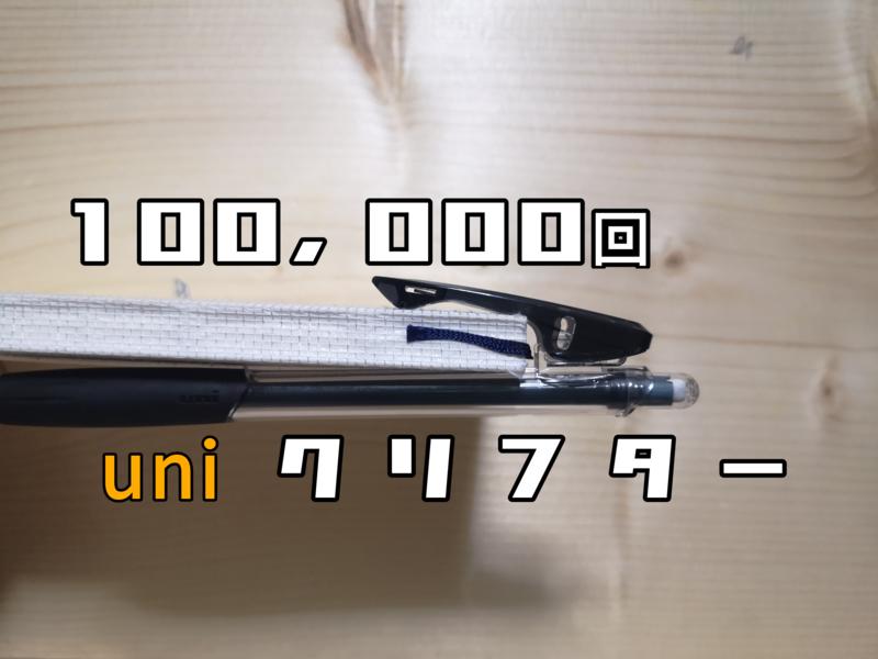 f:id:shimtarosmonoblog:20200203201136p:plain