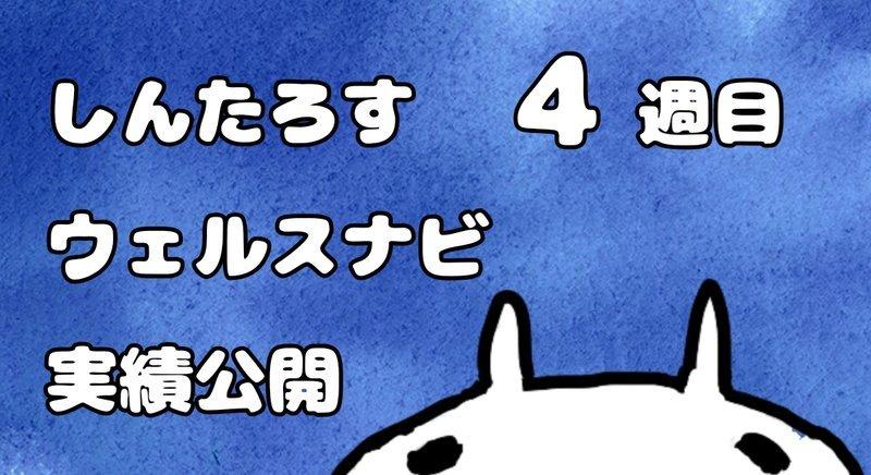 f:id:shimtarosmonoblog:20200207204844j:plain
