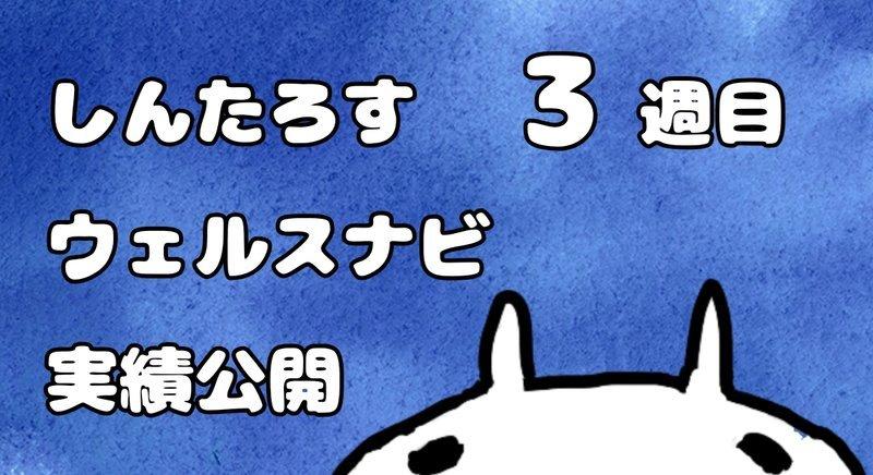 f:id:shimtarosmonoblog:20200207204849j:plain