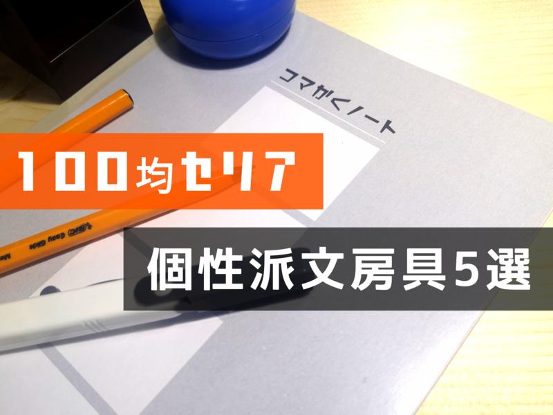 f:id:shimtarosmonoblog:20200212224850p:plain