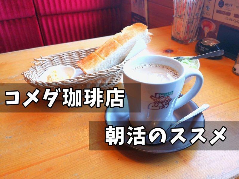 f:id:shimtarosmonoblog:20200215205327j:plain