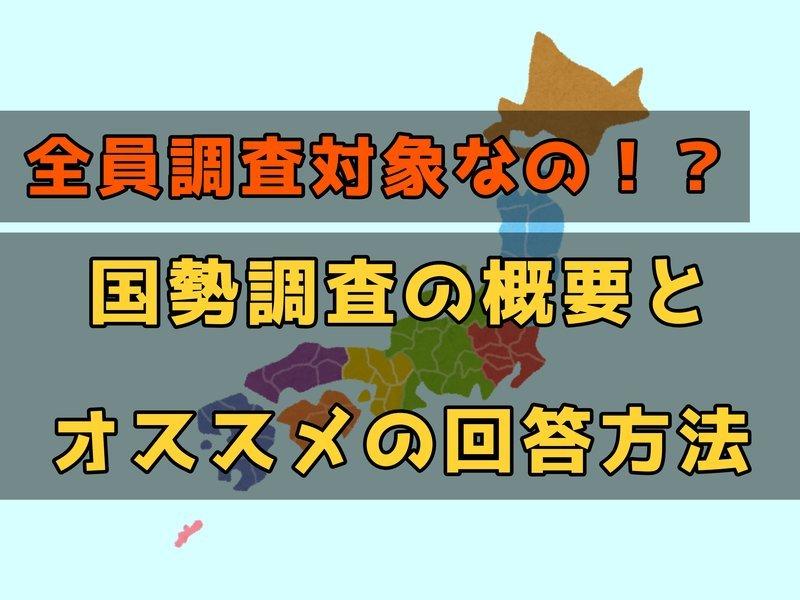 f:id:shimtarosmonoblog:20200223085547j:plain