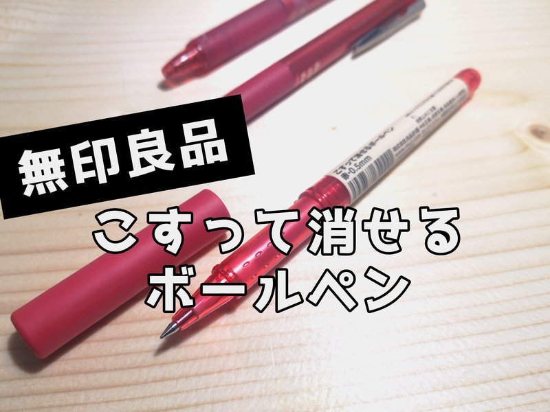 f:id:shimtarosmonoblog:20200223222112j:plain