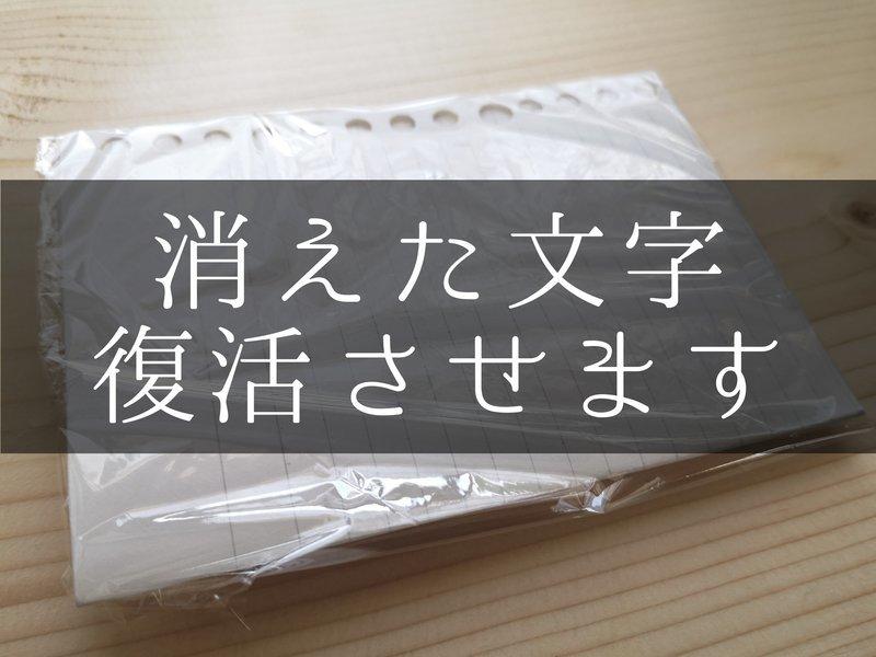 f:id:shimtarosmonoblog:20200225201856j:plain