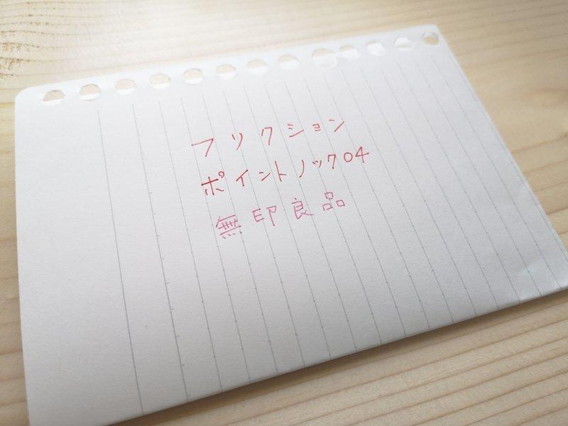 f:id:shimtarosmonoblog:20200225202036j:plain
