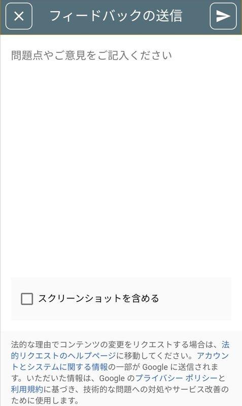 f:id:shimtarosmonoblog:20200227190026j:plain
