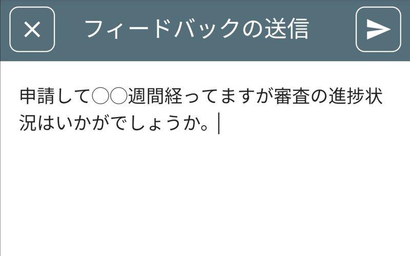 f:id:shimtarosmonoblog:20200227190157j:plain
