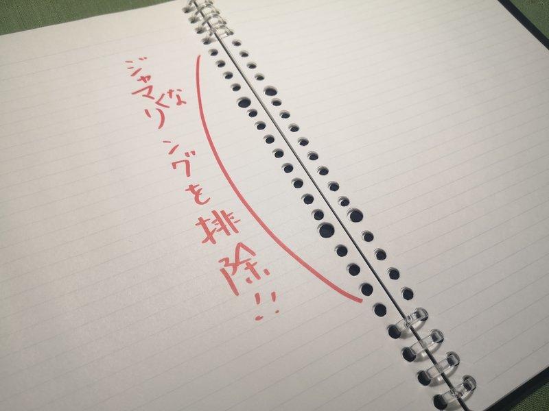 f:id:shimtarosmonoblog:20200227211524j:plain