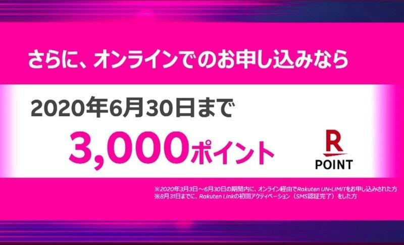 f:id:shimtarosmonoblog:20200303220144j:plain