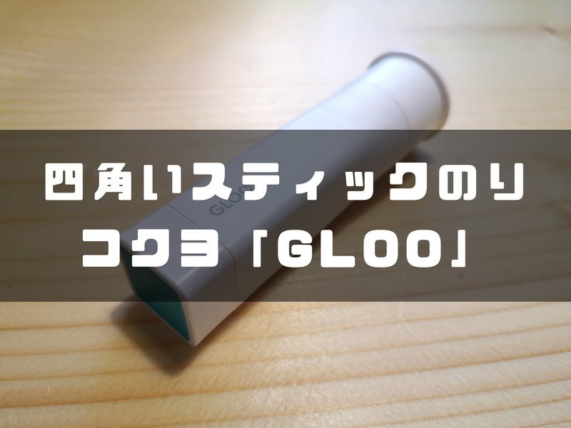 f:id:shimtarosmonoblog:20200306200616j:plain
