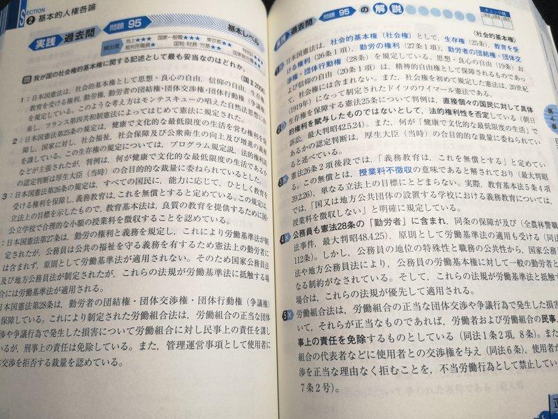 f:id:shimtarosmonoblog:20200313202609j:plain