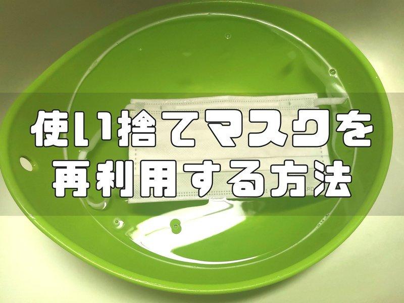 f:id:shimtarosmonoblog:20200315213232j:plain