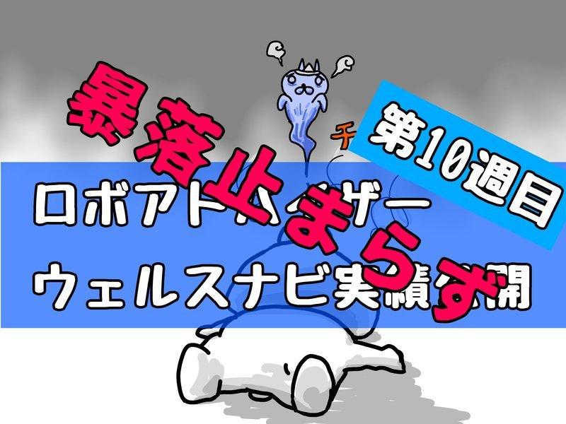 f:id:shimtarosmonoblog:20200322015940j:plain