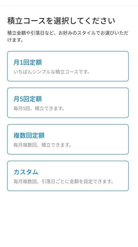 f:id:shimtarosmonoblog:20200328133925j:plain