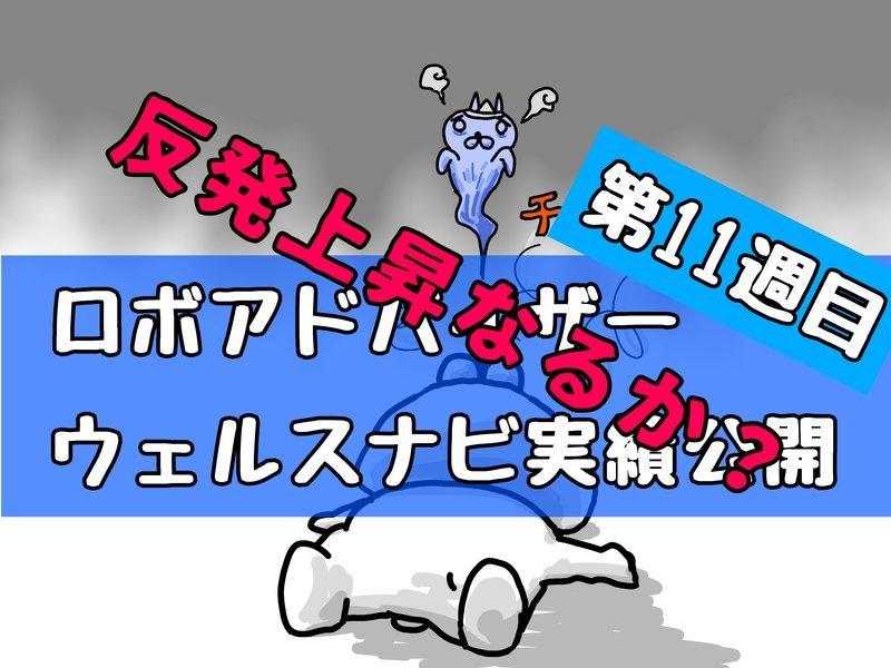f:id:shimtarosmonoblog:20200328200019j:plain