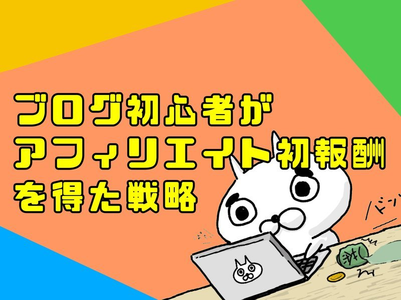 f:id:shimtarosmonoblog:20200329025041j:plain