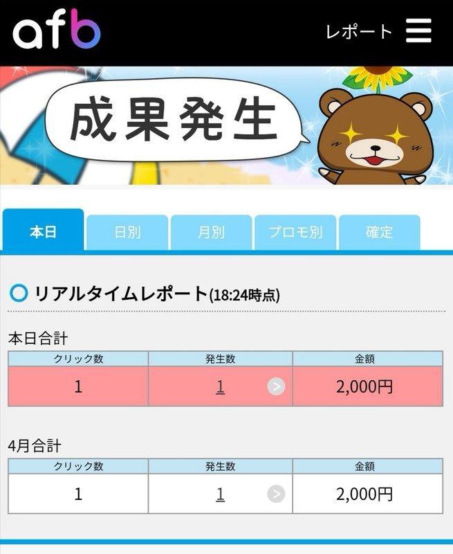 f:id:shimtarosmonoblog:20200402195443j:plain