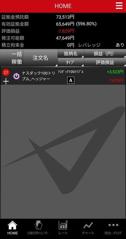 f:id:shimtarosmonoblog:20200404131705j:plain