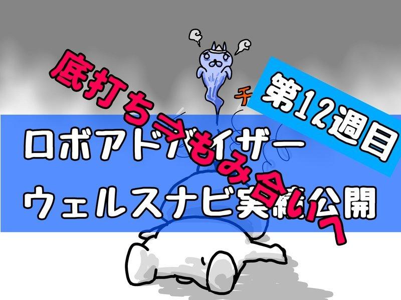f:id:shimtarosmonoblog:20200405060437j:plain