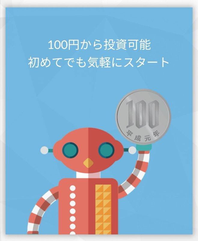 f:id:shimtarosmonoblog:20200405234133j:plain