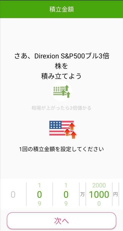 f:id:shimtarosmonoblog:20200406000224j:plain
