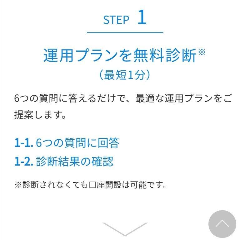 f:id:shimtarosmonoblog:20200407003516j:plain