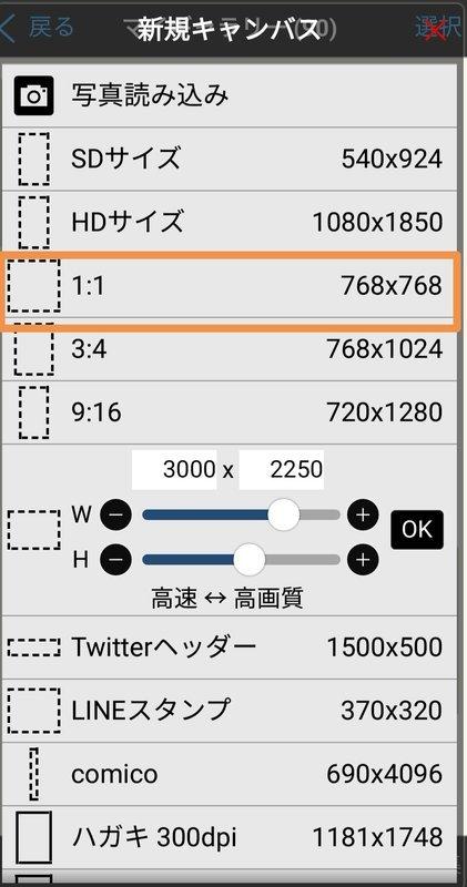 f:id:shimtarosmonoblog:20200411063429j:plain