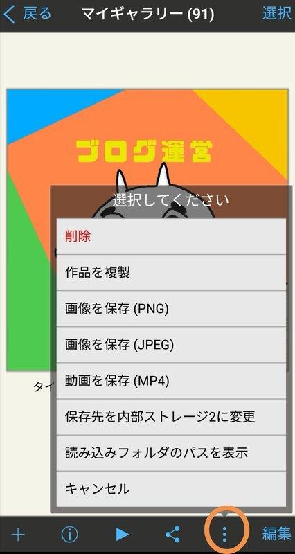 f:id:shimtarosmonoblog:20200411085626j:plain
