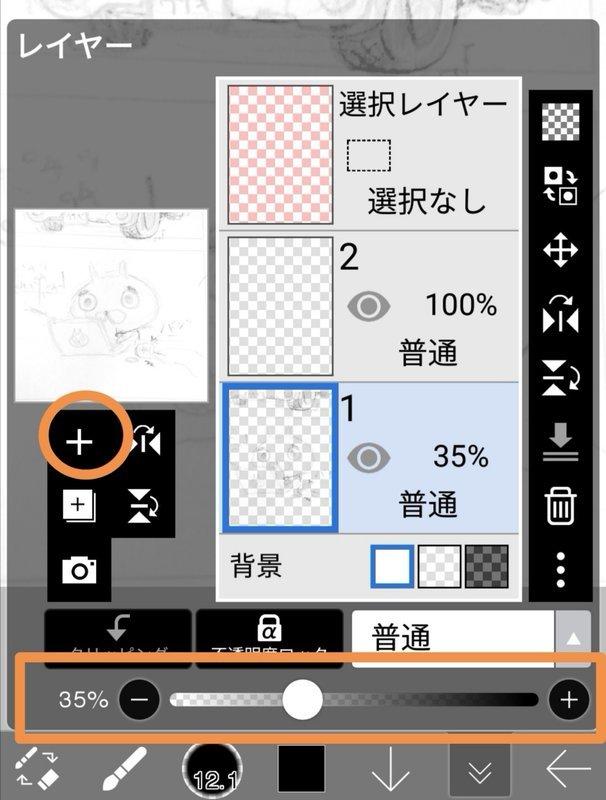 f:id:shimtarosmonoblog:20200411085649j:plain