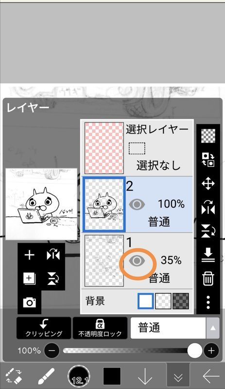 f:id:shimtarosmonoblog:20200411085738j:plain